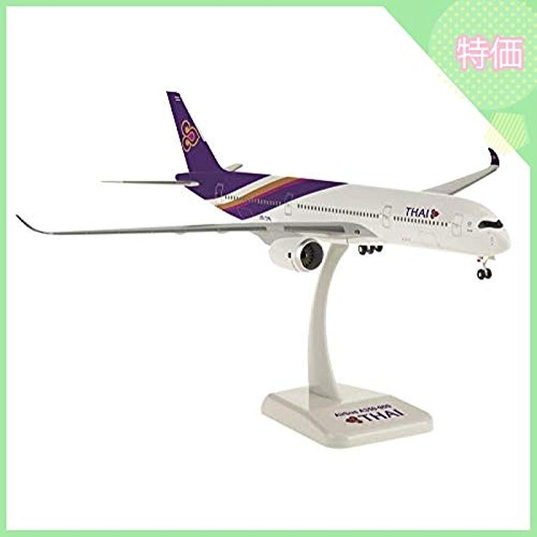 社会科一時的スラックhogan wings 1/200 A350-900 タイ国際航空 ランディングギア/スタンド付属 ※プラスチック製