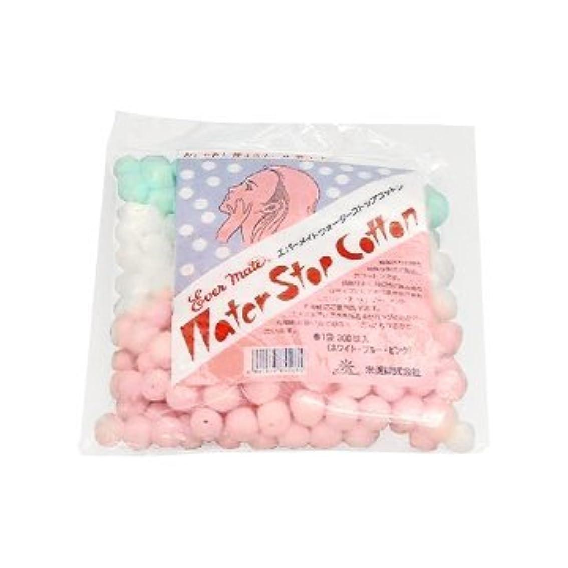 子供達代わりに魚米正 エバーメイト ウォーターストップコットン 300球入ホワイト・ブルー・ピンク色込み