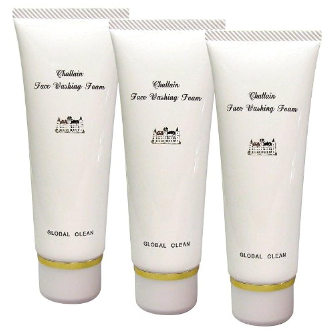 世界ずっと倉庫油脂と製法にこだわった熟成洗顔フォーム! シャラン洗顔フォーム 3個組