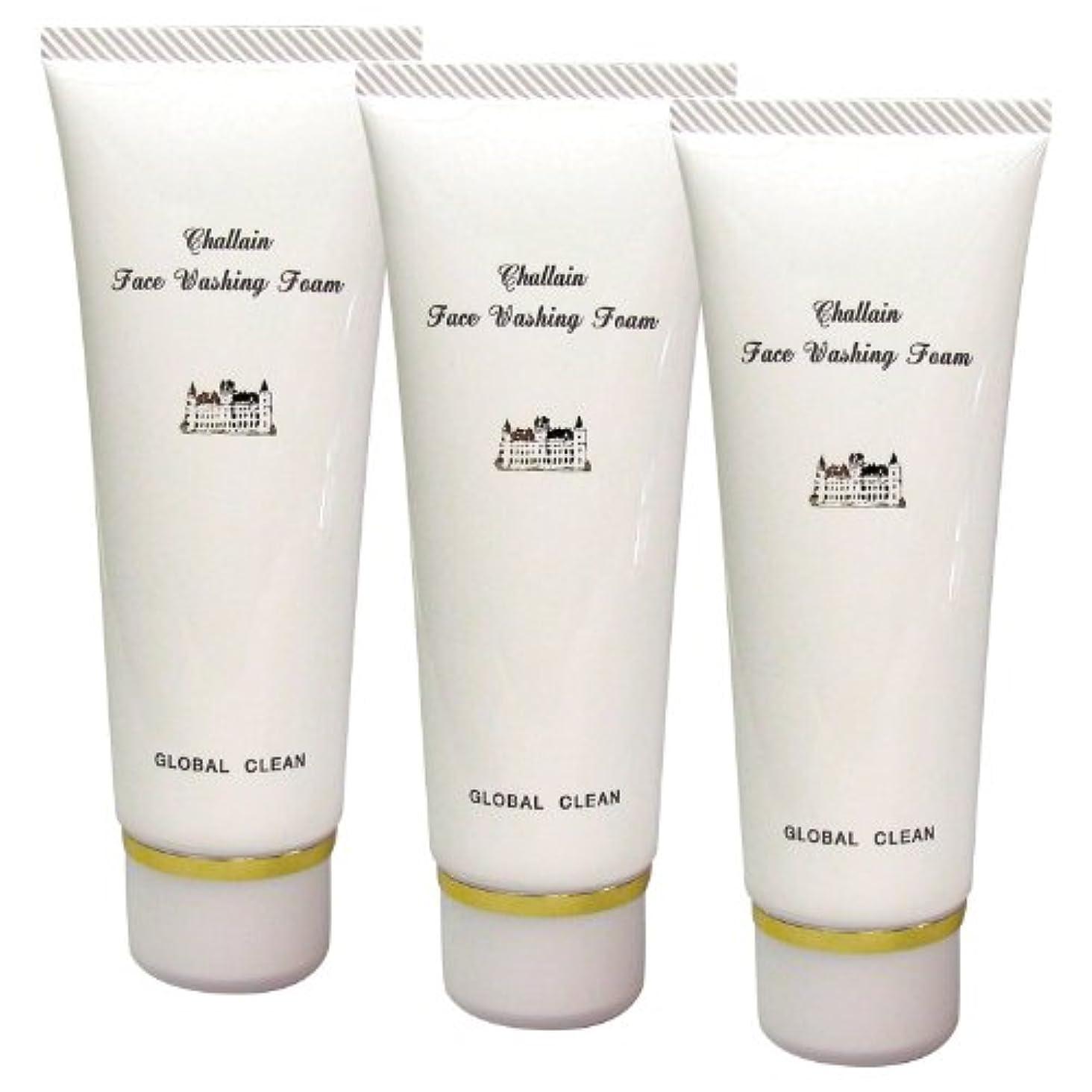 ブルジョン振りかける起こりやすい油脂と製法にこだわった熟成洗顔フォーム! シャラン洗顔フォーム 3個組