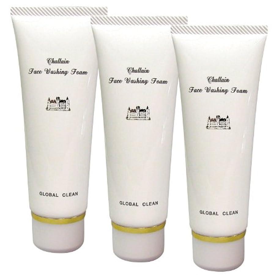 あごひげ氏ビタミン油脂と製法にこだわった熟成洗顔フォーム! シャラン洗顔フォーム 3個組