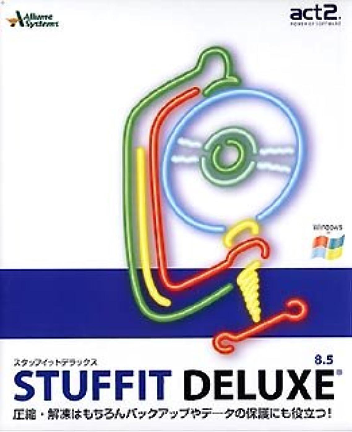 カウンタ競争スリラーStuffIt Deluxe 8.5J