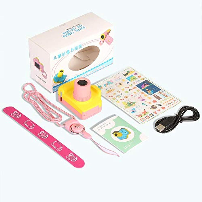 失敗セーターモットー子供のための多機能2MP 1080Pミニカムデジタルカメラかわいいカメラ(ピンク)