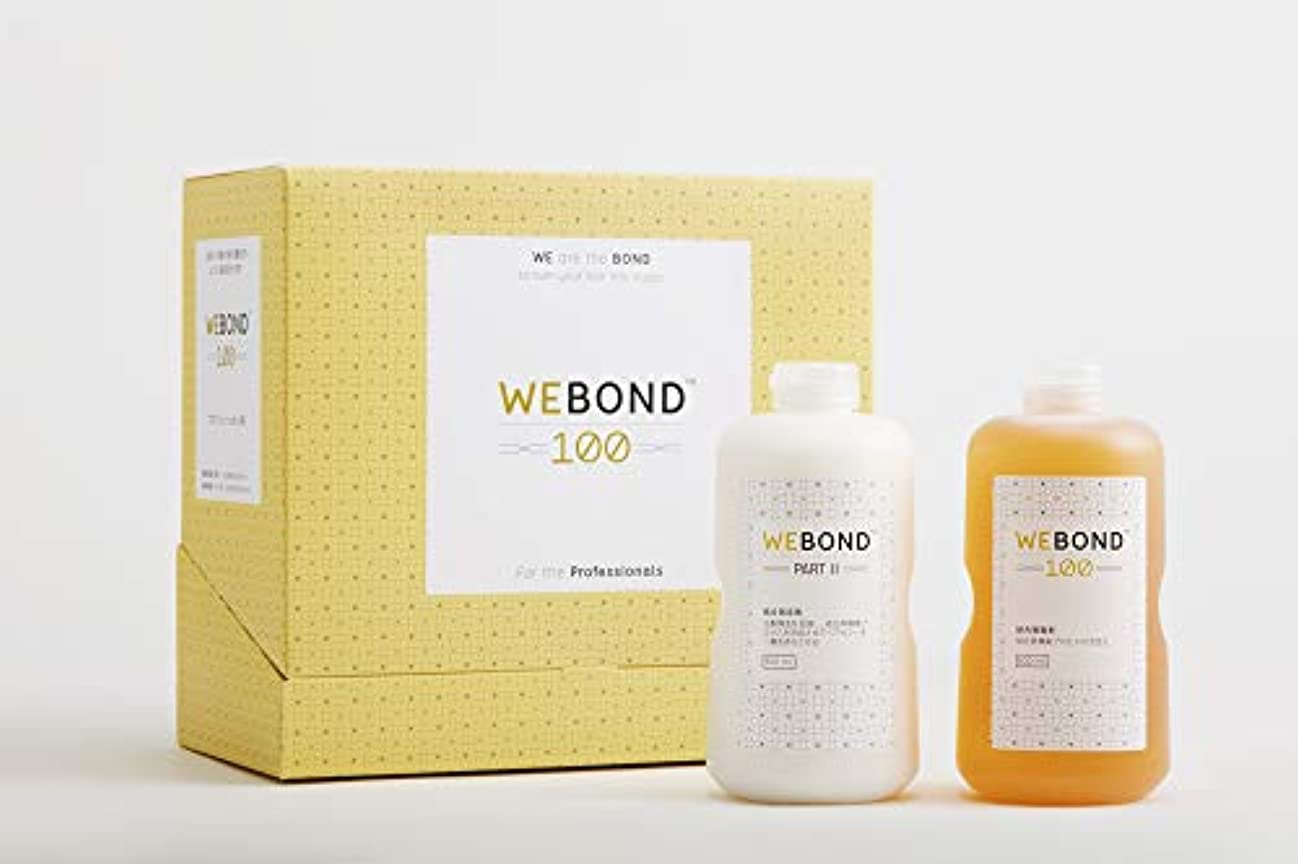 WEBOND 100 (プロフェッショナル用)