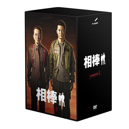 相棒 season 2 DVD-BOX 1