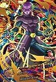 ドラゴンボールヒーローズ/GDM8弾/HGD8-44 ヒット UR