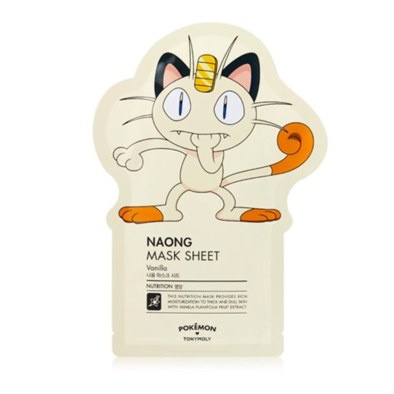 適性非難地下(3 Pack) TONYMOLY x Pokemon Meowth/Naong Mask Sheet (並行輸入品)