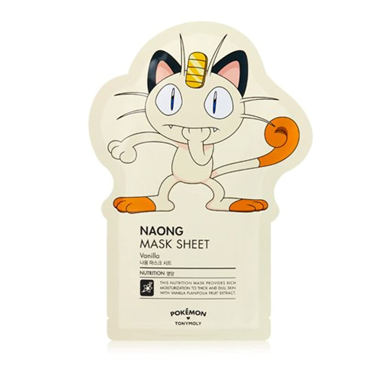 空洞しなやか薄い(3 Pack) TONYMOLY x Pokemon Meowth/Naong Mask Sheet (並行輸入品)