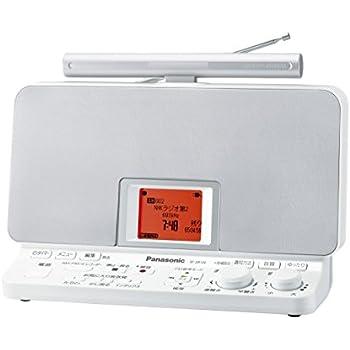パナソニック ラジオレコーダー 4GB グレイスホワイト RF-DR100-W