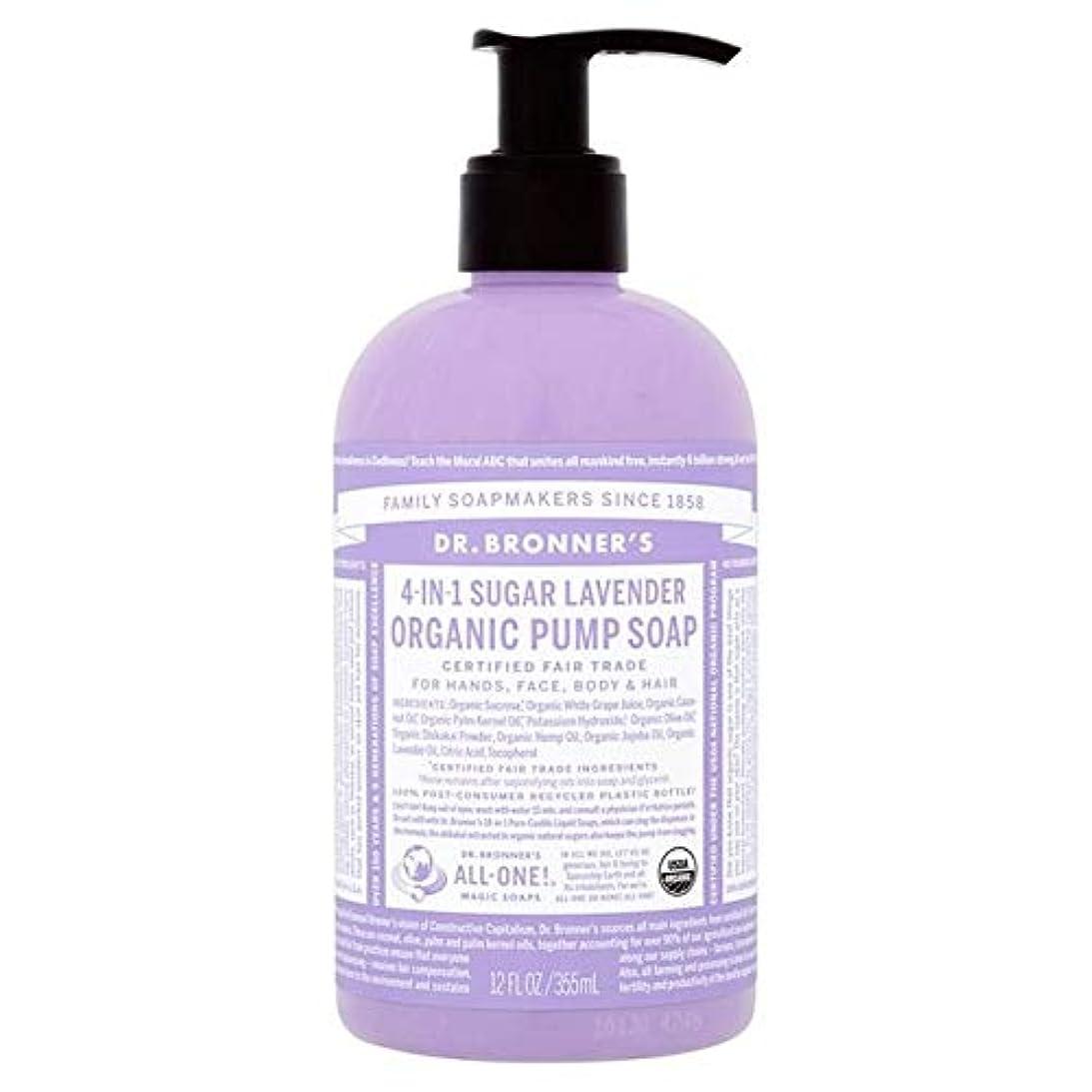 または活気づくアーネストシャクルトン[Dr Bronner] Dr。ブロナーズ有機ポンプ液体石鹸ラベンダー355ミリリットル - Dr. Bronner's Organic Pump Liquid Soap Lavender 355ml [並行輸入品]