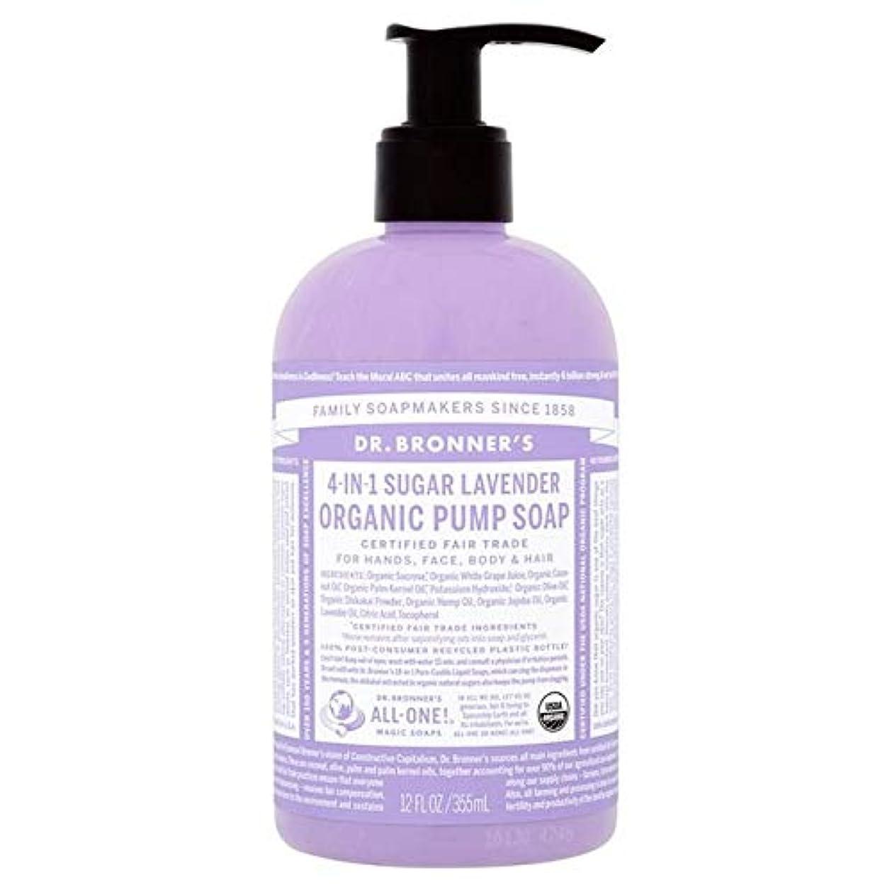 鉄道駅熱帯の妨げる[Dr Bronner] Dr。ブロナーズ有機ポンプ液体石鹸ラベンダー355ミリリットル - Dr. Bronner's Organic Pump Liquid Soap Lavender 355ml [並行輸入品]
