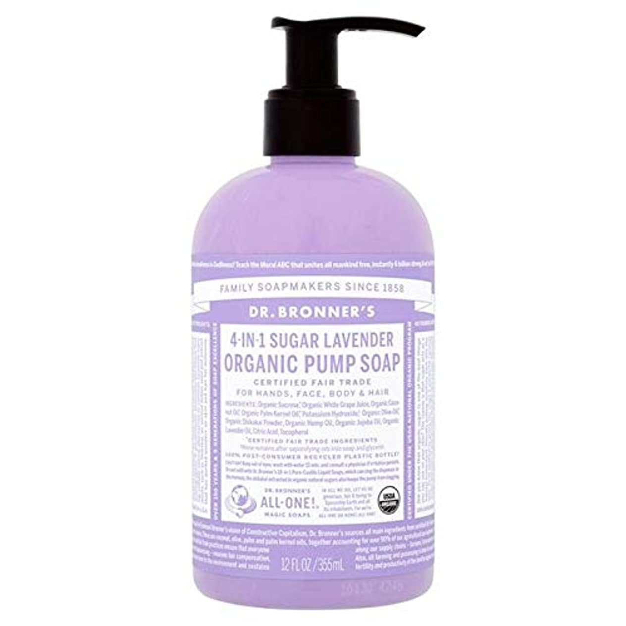 自明アルバム不誠実[Dr Bronner] Dr。ブロナーズ有機ポンプ液体石鹸ラベンダー355ミリリットル - Dr. Bronner's Organic Pump Liquid Soap Lavender 355ml [並行輸入品]