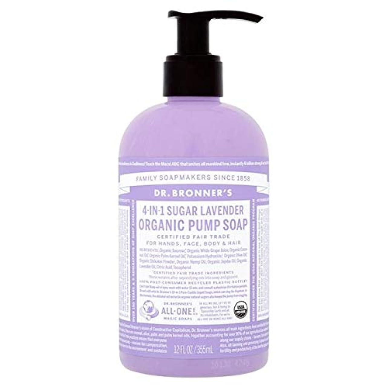 加速する不条理頭蓋骨[Dr Bronner] Dr。ブロナーズ有機ポンプ液体石鹸ラベンダー355ミリリットル - Dr. Bronner's Organic Pump Liquid Soap Lavender 355ml [並行輸入品]