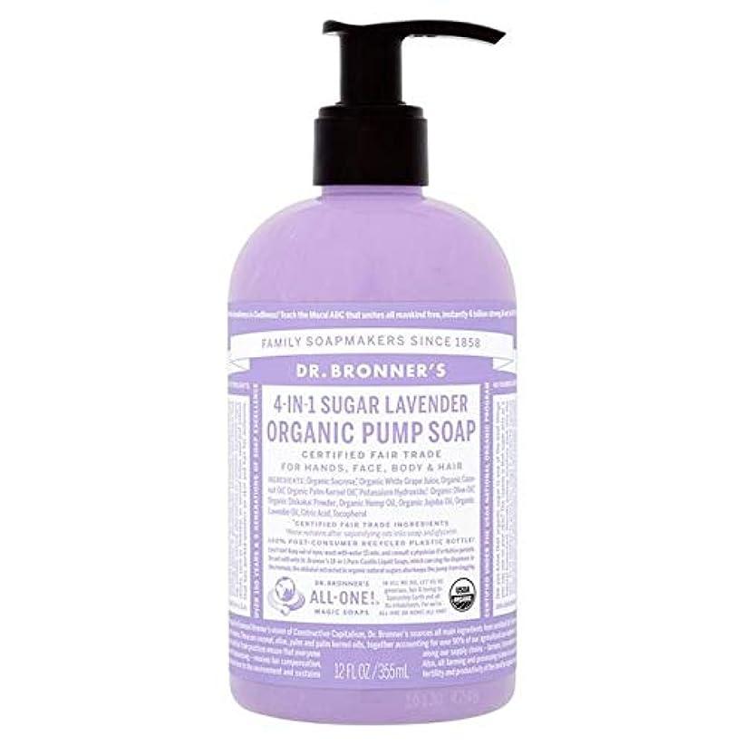 区書き込み傾いた[Dr Bronner] Dr。ブロナーズ有機ポンプ液体石鹸ラベンダー355ミリリットル - Dr. Bronner's Organic Pump Liquid Soap Lavender 355ml [並行輸入品]