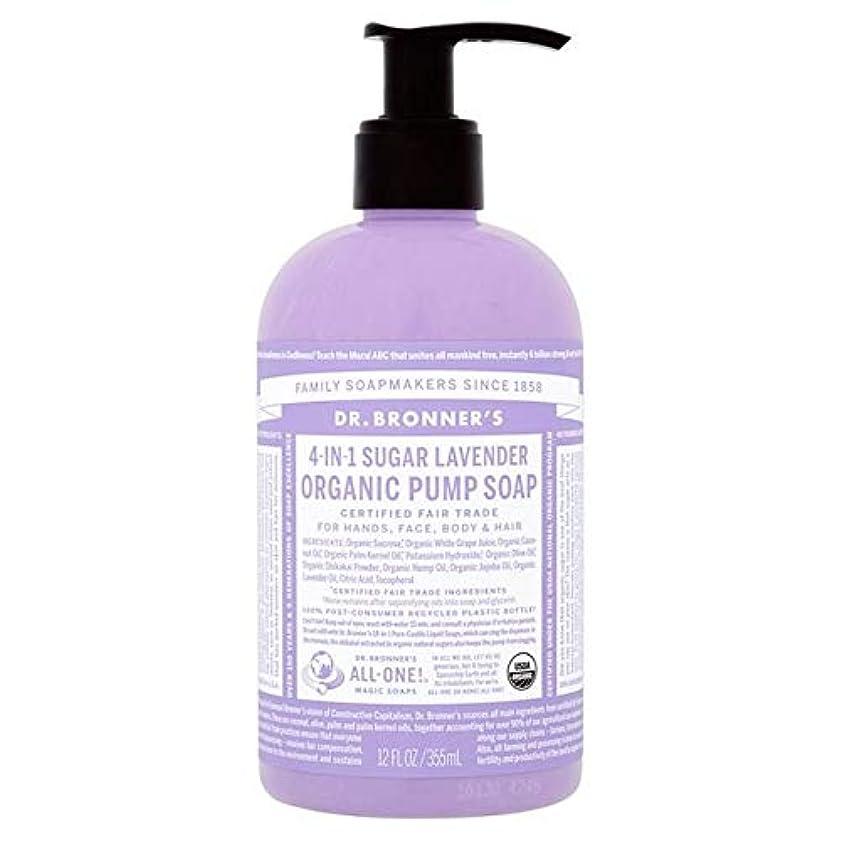 調整する肺炎コメンテーター[Dr Bronner] Dr。ブロナーズ有機ポンプ液体石鹸ラベンダー355ミリリットル - Dr. Bronner's Organic Pump Liquid Soap Lavender 355ml [並行輸入品]