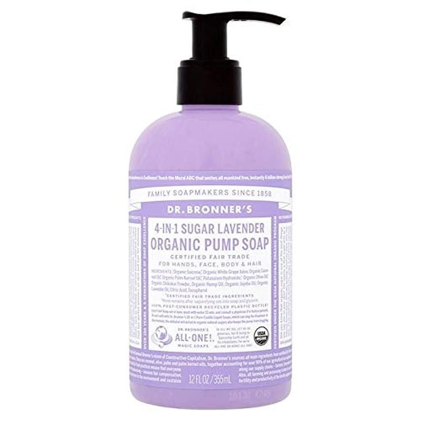 満員君主シダ[Dr Bronner] Dr。ブロナーズ有機ポンプ液体石鹸ラベンダー355ミリリットル - Dr. Bronner's Organic Pump Liquid Soap Lavender 355ml [並行輸入品]