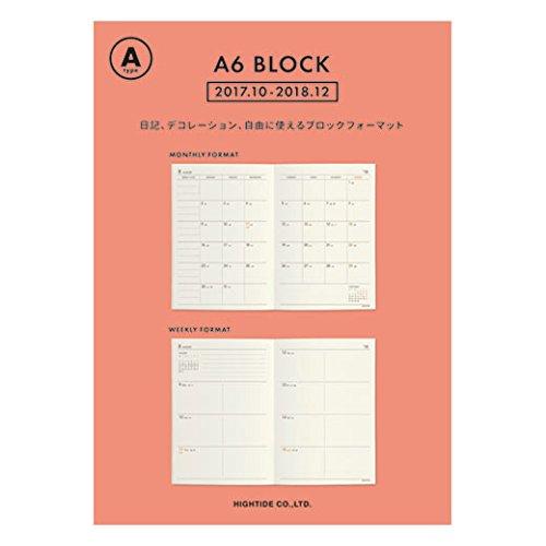ハイタイド 手帳 リフィル 2018年 10月始まり ウィークリー ブロック A6 NA-TYPE NR021