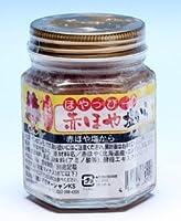三陸ほやっぴーの赤ほや塩から瓶入【産直・同梱不可】