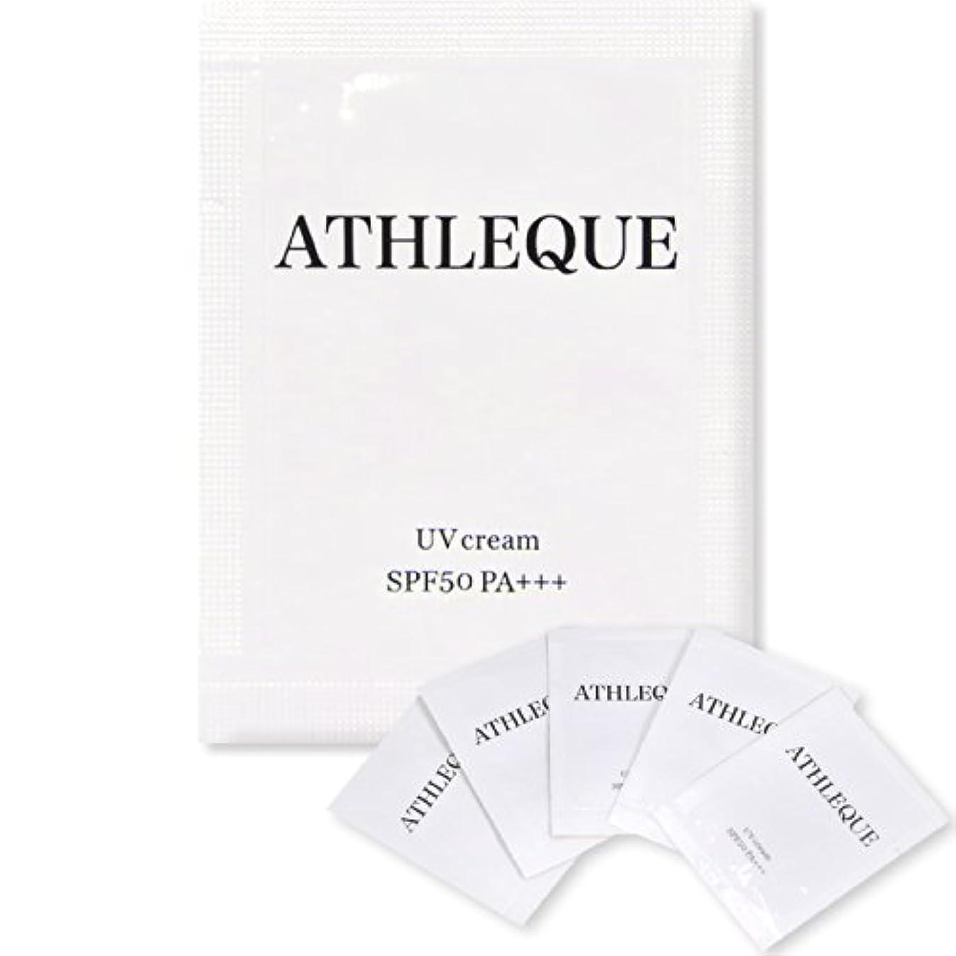 ブレンド優れた手数料ATHLEQUE UVクリーム SPF50 PA+++ mini5 2g×5個=10g