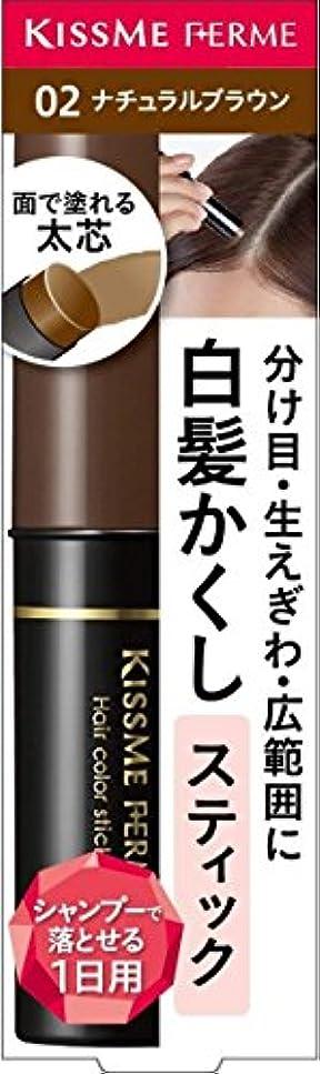 責めゲージ変換フェルム 白髪カバースティック 02 ナチュラルブラウン