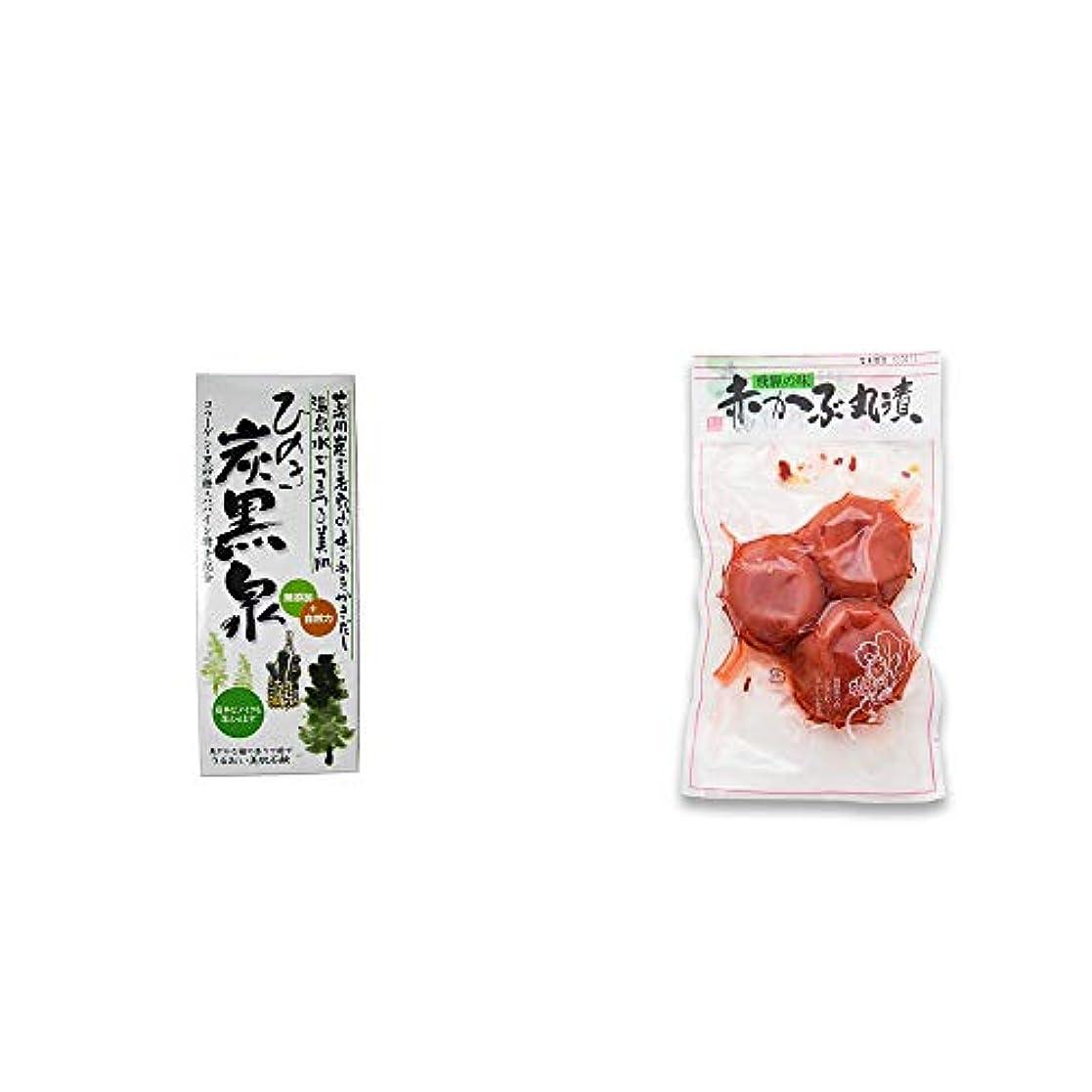 アリーナ団結韓国[2点セット] ひのき炭黒泉 箱入り(75g×3)?赤かぶ丸漬け(150g)