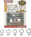 OWNER(オーナー) デカパック チタンチューブ鼻かん 6.5mm