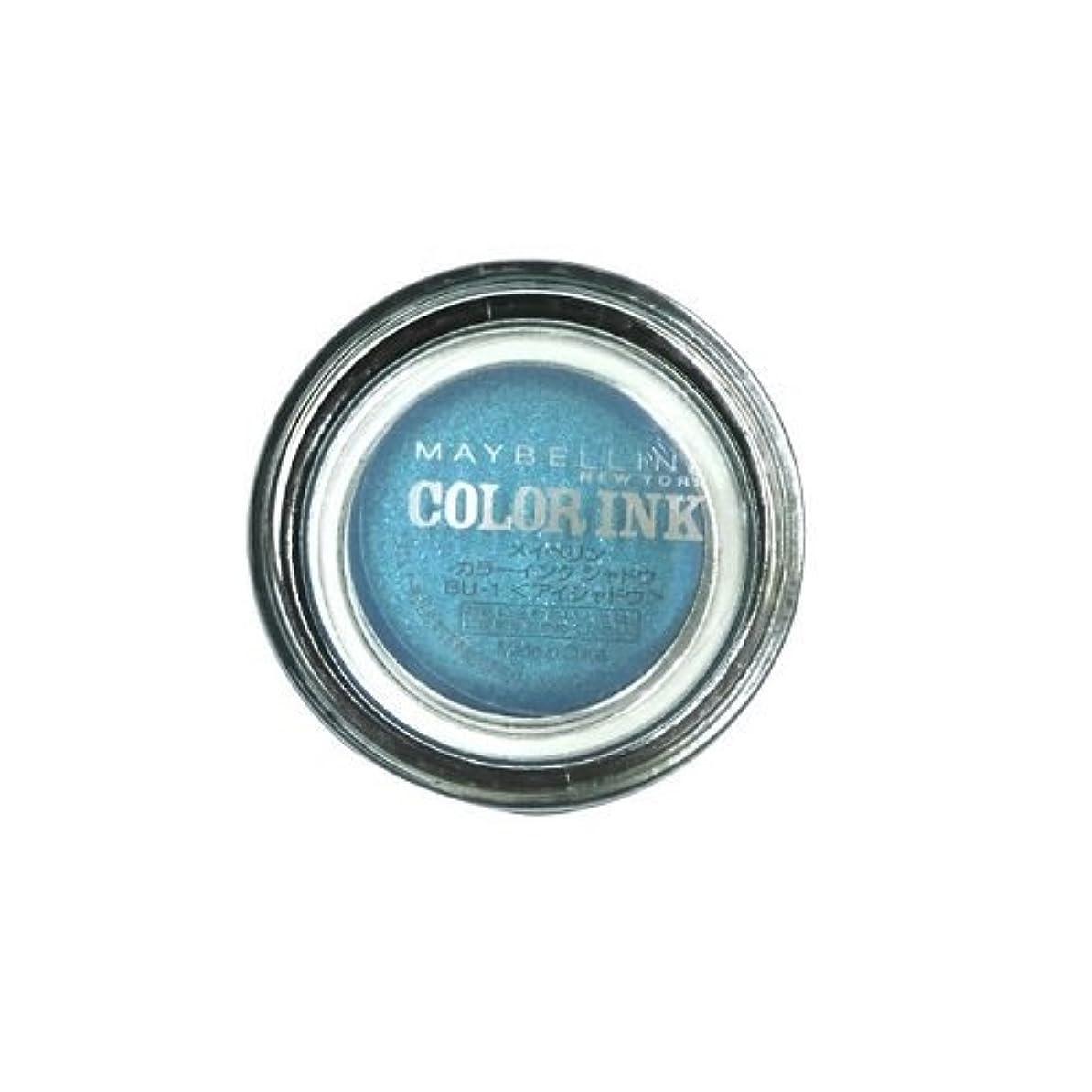 ずんぐりした成功した媒染剤メイベリン カラーインク シャドウ BU-1 ブルー