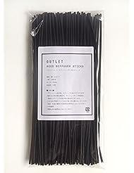 ◆アウトレット◆リードディフューザー 専用 ラタンスティック ブラック 25cm × 3mm / 100本入