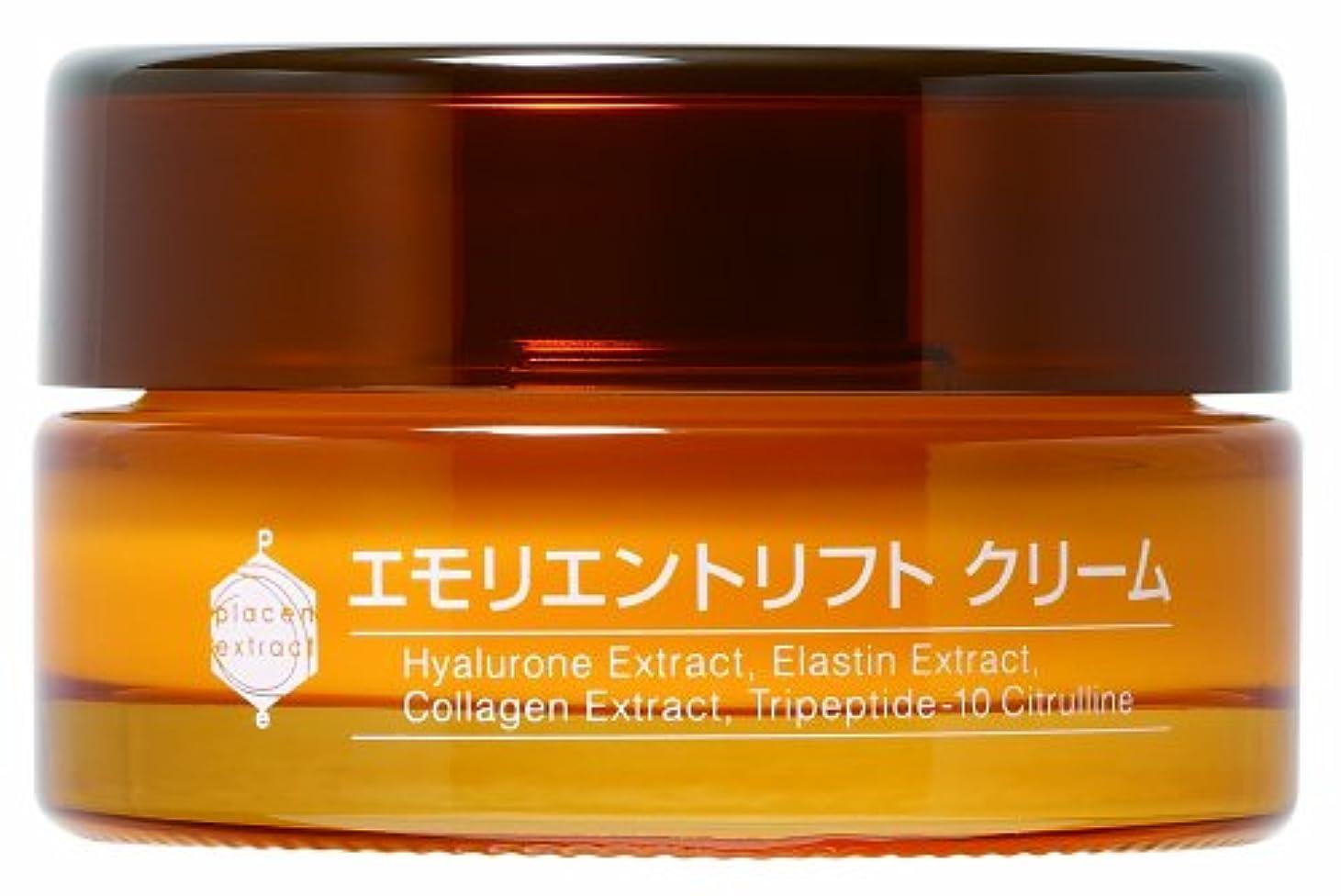 ジョグペグ有能なエモリエントリフト クリーム 40g