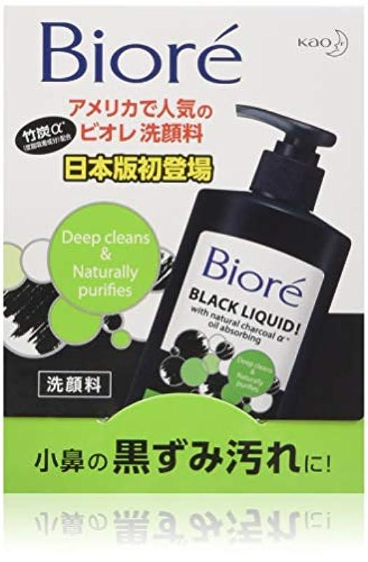 データベースりんごかけがえのないビオレ ブラックリキッド フェイシャルクレンザー クール お試し 3ml USABiore 洗顔料