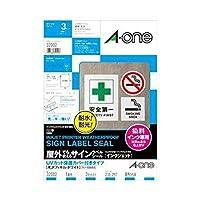 - 業務用セット - / UVカット保護カバー付きタイプ/ラベル - A4 - / ノーカット/光沢 - ホワイトフィルムラベル - / 32002 / 1パック - 3枚 - / - ×3セット -