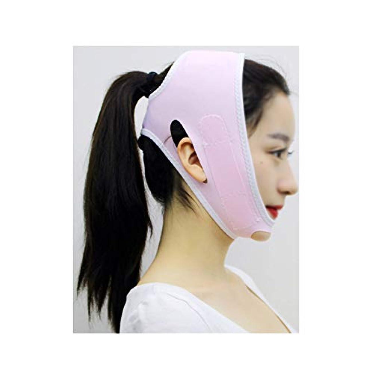 ボーダー子猫容器GLJJQMY 包帯ヘッドギアマスクの顔Vの顔の薄い顔のアーティファクトプラスチック美容ゴムバンドフェイスリフトネックリフト後薄い顔マスクあごベルトの回復 顔用整形マスク (Color : Pink)