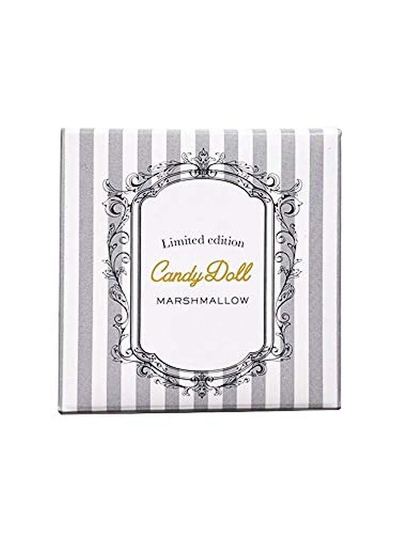 彼は幻想要求CandyDoll キャンディドール フェイスパウダー <マシュマロ>【WEB限定復刻版】