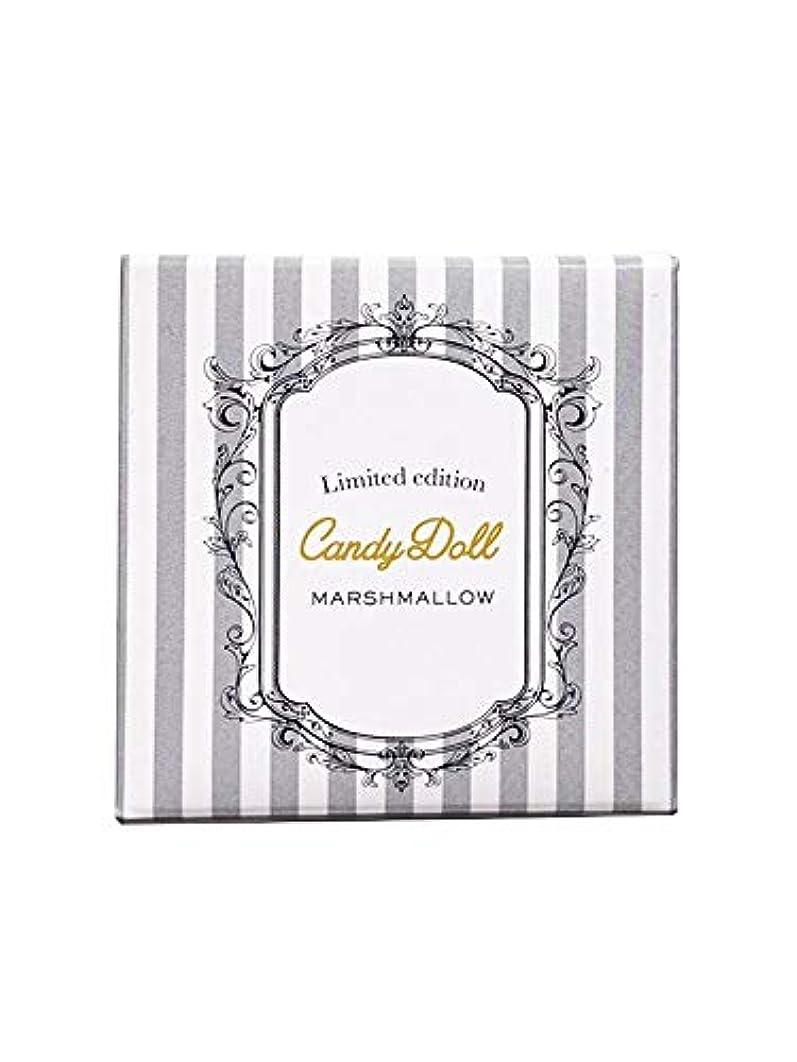 肉屋ガス弾丸CandyDoll キャンディドール フェイスパウダー <マシュマロ>【WEB限定復刻版】