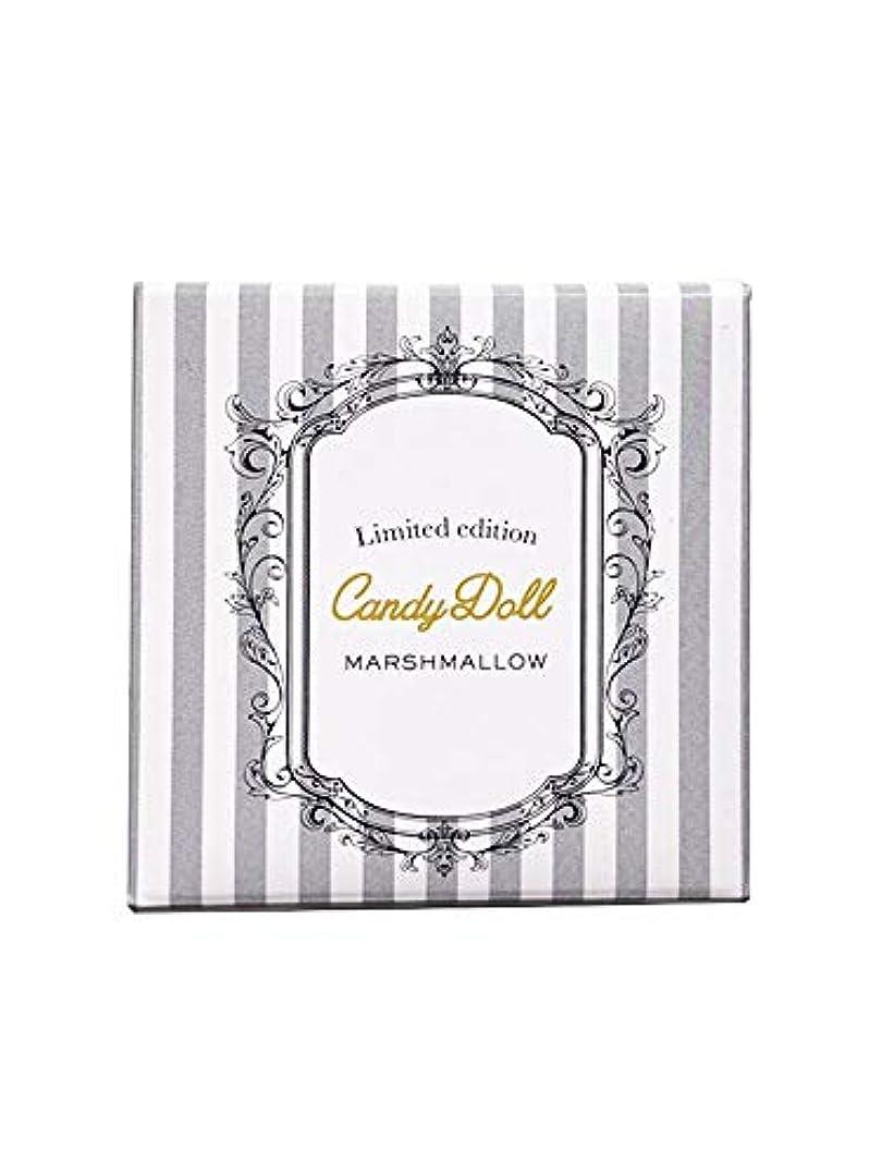 モネソロ家畜CandyDoll キャンディドール フェイスパウダー <マシュマロ>【WEB限定復刻版】