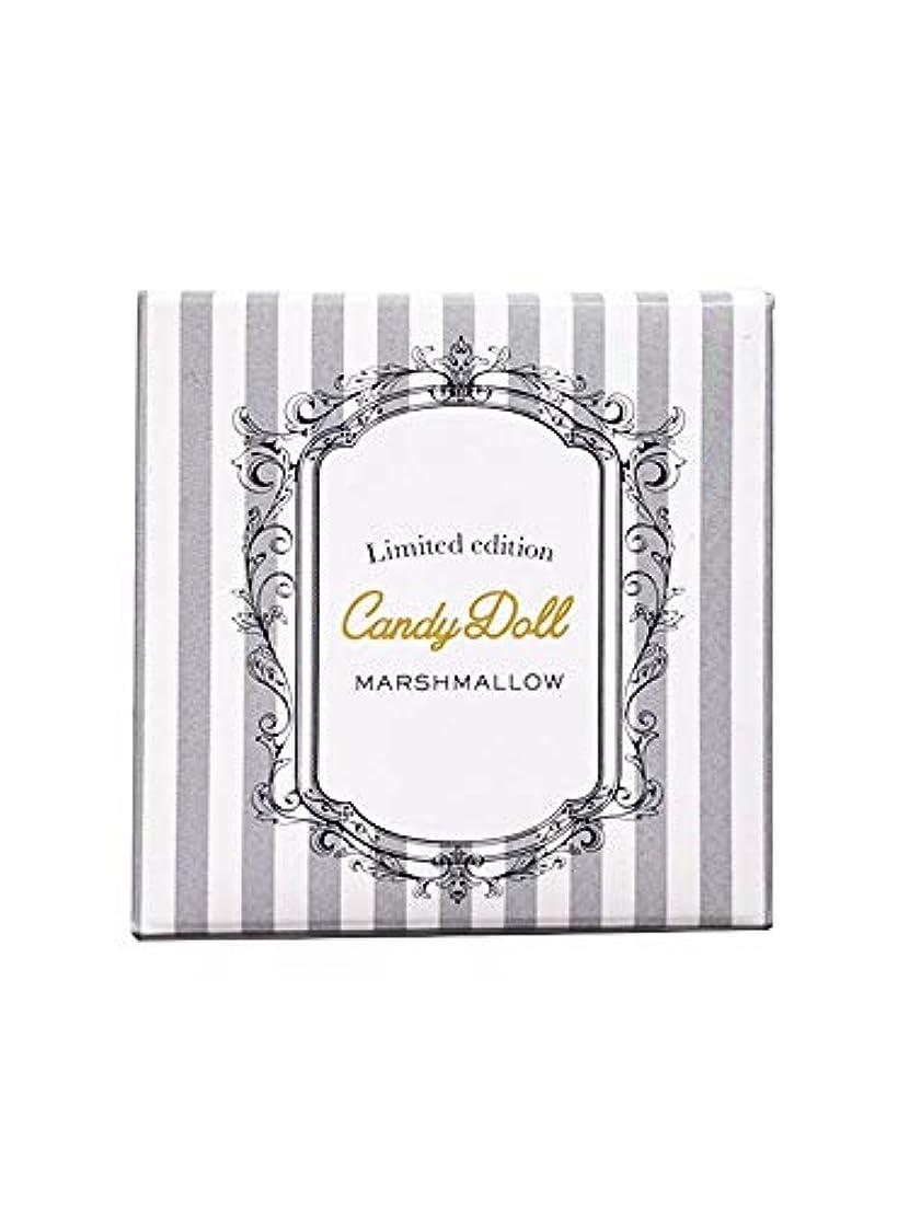 貸す辛い観光CandyDoll キャンディドール フェイスパウダー <マシュマロ>【WEB限定復刻版】