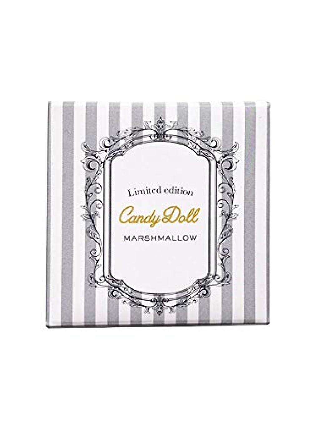 ガラガラに穴CandyDoll キャンディドール フェイスパウダー <マシュマロ>【WEB限定復刻版】