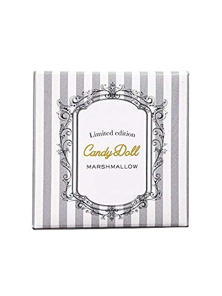 れんがどきどき仲間CandyDoll キャンディドール フェイスパウダー <マシュマロ>【WEB限定復刻版】