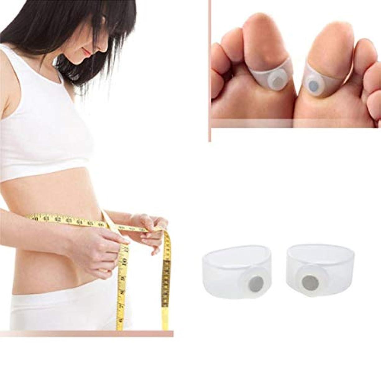 プーノキー先のことを考える2PCS Slimming Silicon Magnetic Foot Massager Massge Relax Toe Ring for Weight Loss Health Care Tools Beauty Products