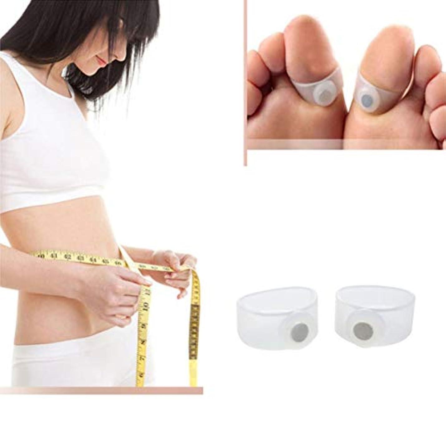 対応する痴漢スプリット2PCS Slimming Silicon Magnetic Foot Massager Massge Relax Toe Ring for Weight Loss Health Care Tools Beauty Products