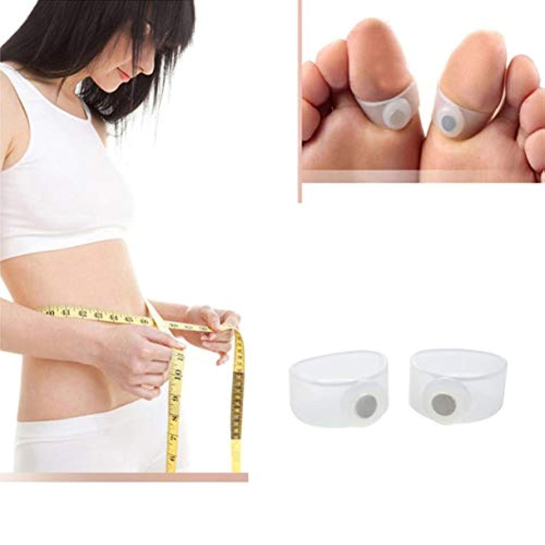 痩身シリコン磁気フットマッサージャーマッサージリラックスつま先リング減量健康ツール美容製品