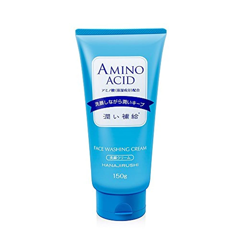 クレーンスペシャリスト助言花印 保湿補水洗顔クリーム 150g