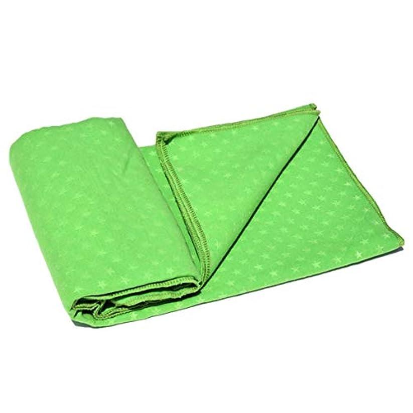 密接にホットトラフィックハイグレードフランネルヨガクロスタオルスターパターン滑り止めグレインパターン汗吸収性タオルフィットネスヨガブランケット-グリーン
