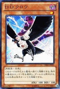 遊戯王カード 【D.D.クロウ】 DE01-JP095-UR ≪デュエリストエディション1≫