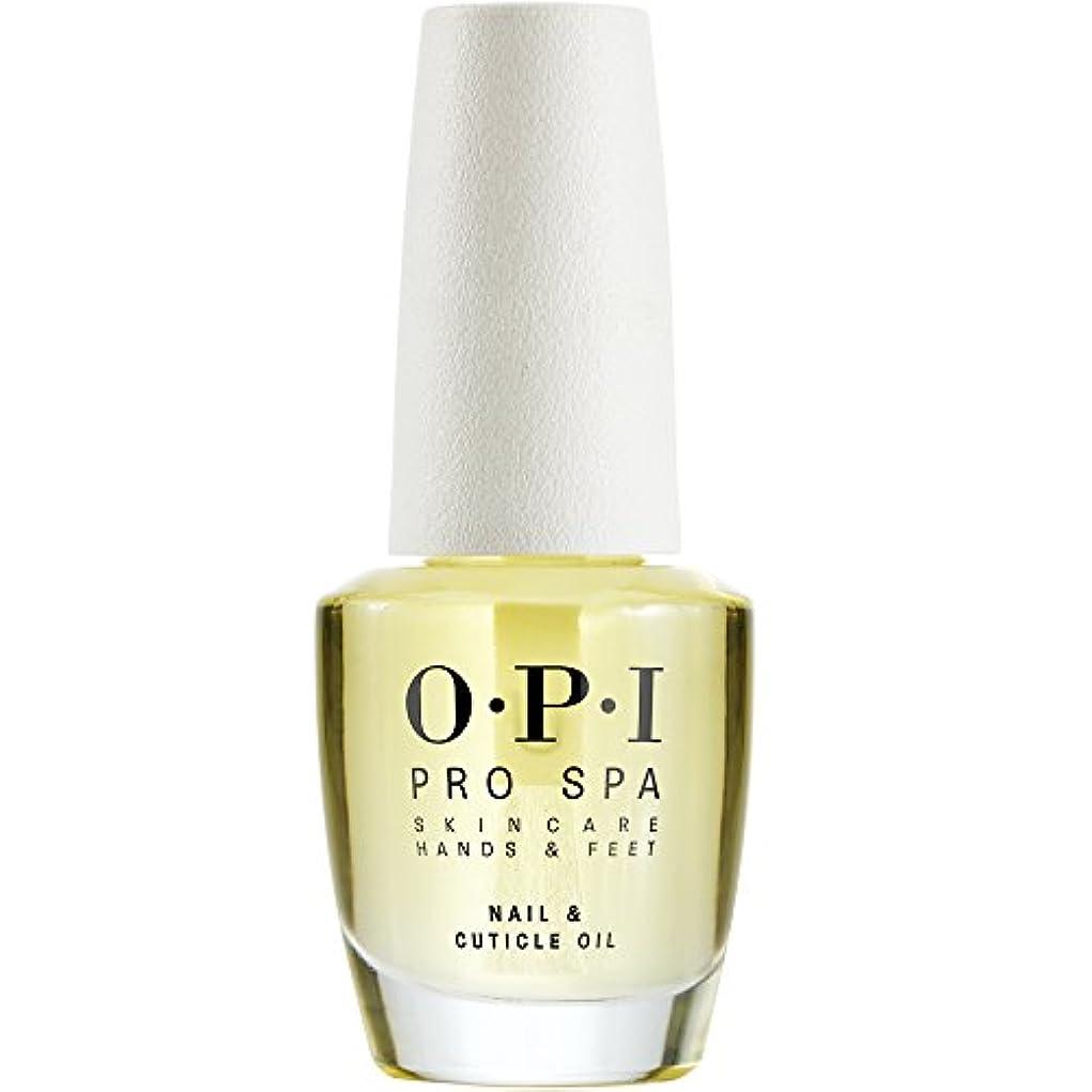 仕様普及請求可能OPI(オーピーアイ) プロスパ ネイル&キューティクルオイル 14.8ml