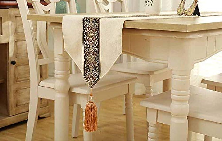 象詳細な放映テーブルクロス 灰色のテーブルクロス長方形、ヨーロッパのコーヒーテーブル長方形ダークブルー防汚テーブルクロスソリッドカラーテーブルクロススクエアリビングルームホームテーブルフラグホームデコレーション