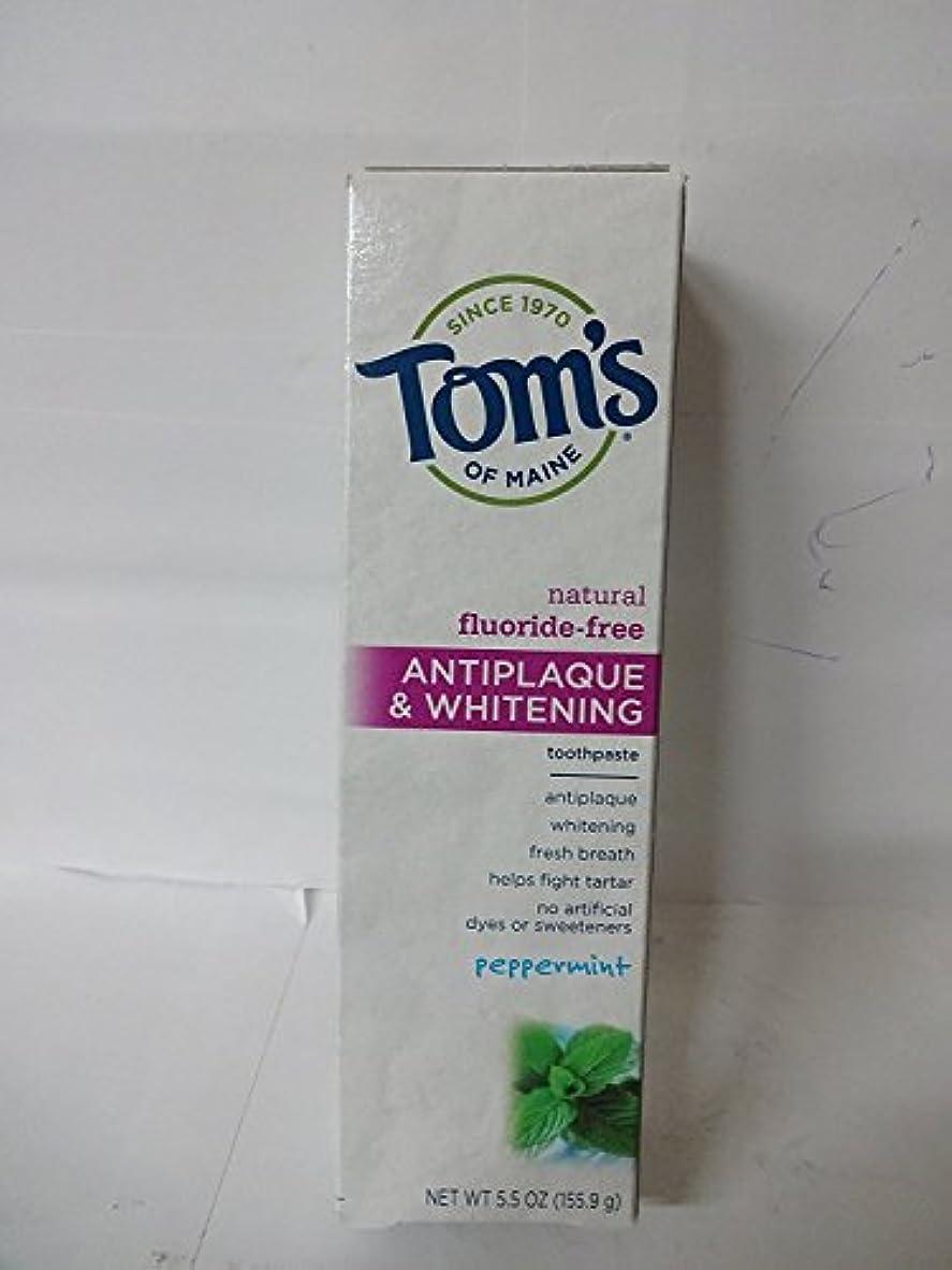 木薄い戦略Antiplaque and Whitening Toothpaste 5.5