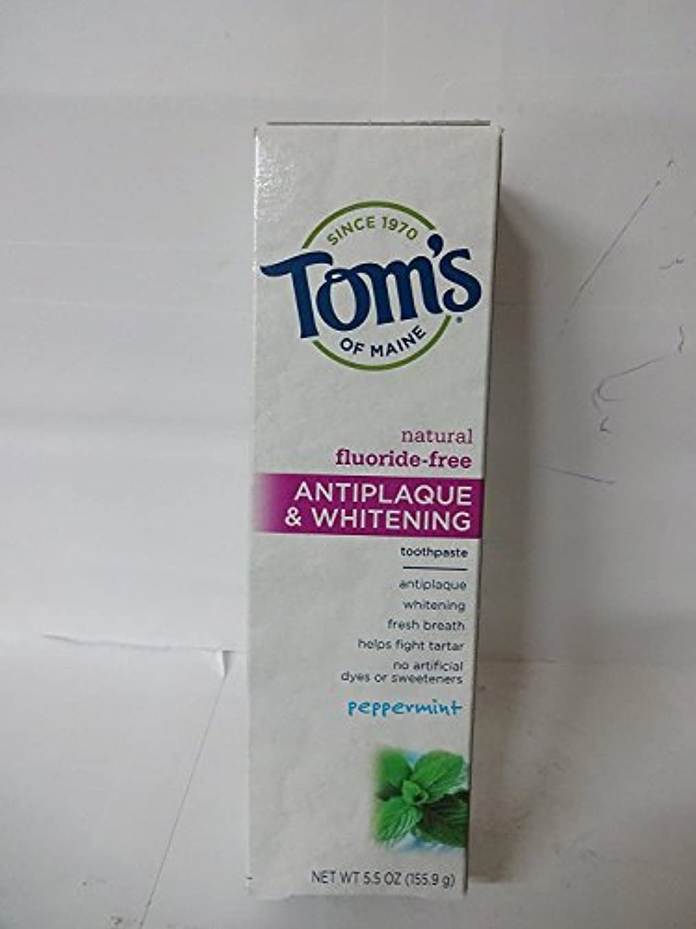 Antiplaque and Whitening Toothpaste 5.5