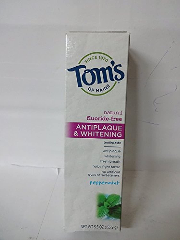 Antiplaque and Whitening Toothpaste 5.5