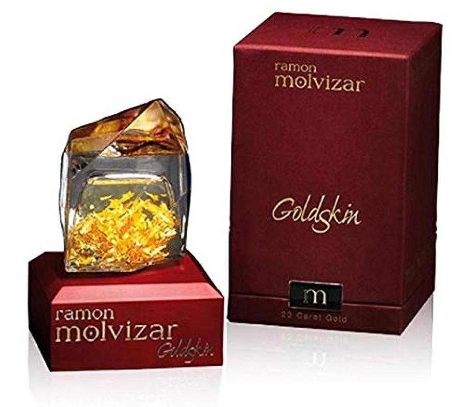 どれか平均泥沼Ramon Molvizar Goldskin Eau de Parfum 2.5 oz./75 ml New in Box